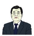 Moon jae-in president of south korea portrait
