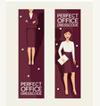 perfect office dresscode set of banners vector image vector image
