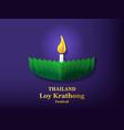 loy krathong festival card in art vector image