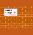 baker street wall vector image vector image