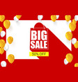 big sale shopping bag silhouette with long shadow vector image
