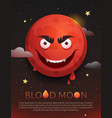 blood moon poster lunar eclipse vector image vector image