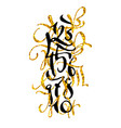 golden hand drawn high quality calligraphy poster vector image vector image