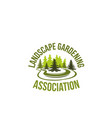 green tree landscape gardening icon vector image vector image