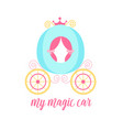 princess carriage for print design vector image