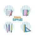 school supplies cartoons vector image