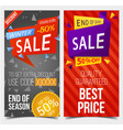 tags or discount stickers with code for retail vector image vector image
