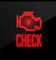 Check engine icon - blinking indicator on