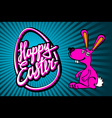 happy Easter Bunny card in format vector image