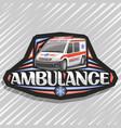 logo for ambulance vector image vector image