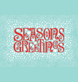 seasons greetings retro typography design vector image vector image