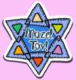 star sticker of david the inscription mazel tov vector image vector image
