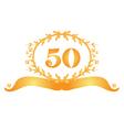 50th anniversary banner