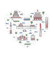 i love china poster in linear style vector image vector image