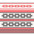 Knitted Seamless Fabric Pattern vector image vector image
