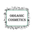 black-and-white for organic cosmetics vector image vector image
