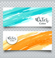 watercolor abstract colorful banner vector image vector image