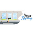 yoga training banner in flat style vector image vector image