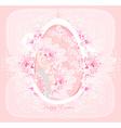 Easter Egg On Grunge Background card vector image vector image