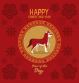 new chinese year 2018 vector image