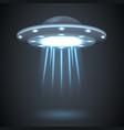 ufo sci-fi light rays energy alien spaceship vector image