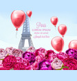 balloons and peony flowers in paris vector image vector image