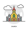 church icon chapel building concept vector image vector image
