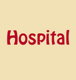 creative of hospital word lettering typography vector image