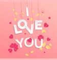 i love you - modern colorful vector image vector image