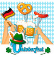 oktoberfest holiday concept background cartoon vector image vector image