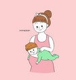cartoon cute mom and baby burping vector image