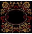 Elegant background with floral ornamental frame vector image vector image
