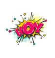 hoy hey pop art comic book text speech bubble vector image vector image