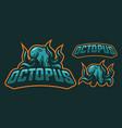 octopus mascot logo design vector image