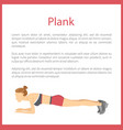 plank poster with text sample vector image vector image