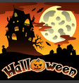 halloween scenery with sign 1 vector image vector image