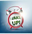 icon ringing alarm clock vector image vector image