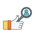 like with magnifier avatar social media icon vector image