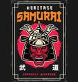 samurai japanese warrior mask in helmet vintage vector image vector image