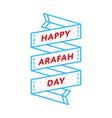 Happy arafah day greeting emblem