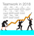 2018 calendar with a teamwork graphic vector image vector image