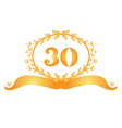 30th anniversary banner vector image vector image