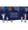 family watching firework explosions couple with vector image vector image