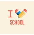 i love school back to school vector image