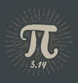 pi symbol hand drawn icon grunge calligraphic vector image vector image