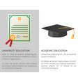 university academic education poster with licence vector image vector image