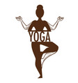 yoga titled graphic sketch art with outline vector image