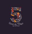 cinco de mayo may 5th card mexican culture icon vector image vector image