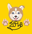 dog symbol of the new year vector image vector image