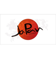 Japan Style Background vector image vector image
